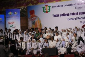 Zahid Ahsan, MP, Gazipur with the participants of Inter College Talent Hunt Quiz Competition in Gazipur District